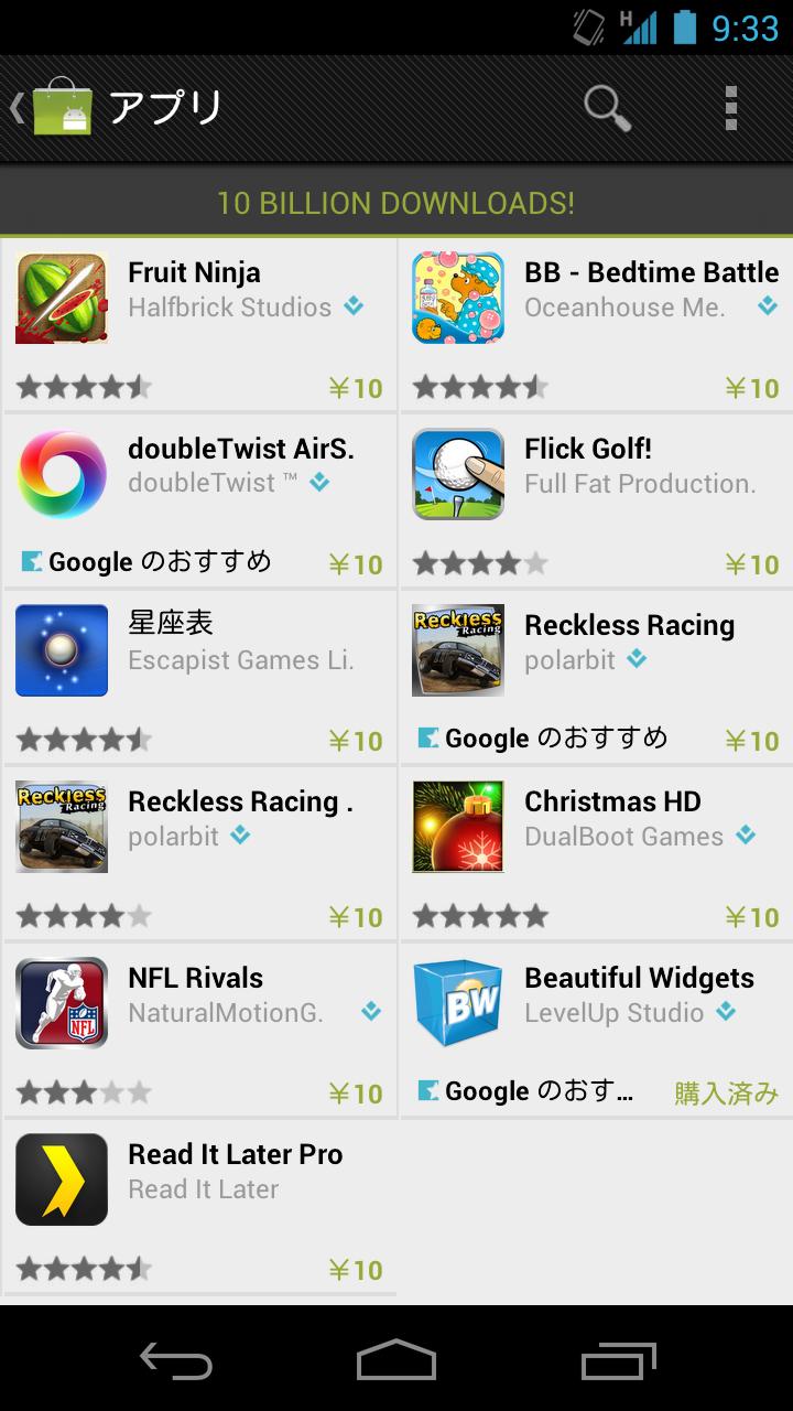 10 Billion Downloads!