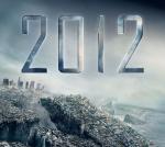 2012まとめ