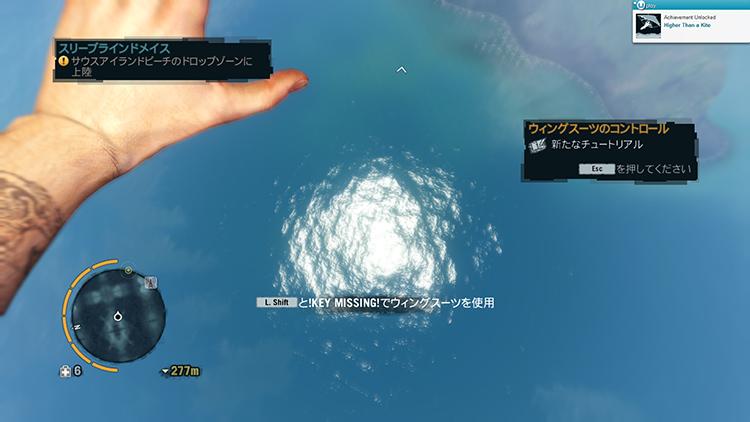 farcry3_d3d11-2012-12-16-17-42-03-90