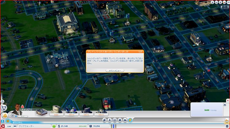 SimCity-2013-02-17-22-44-13-20