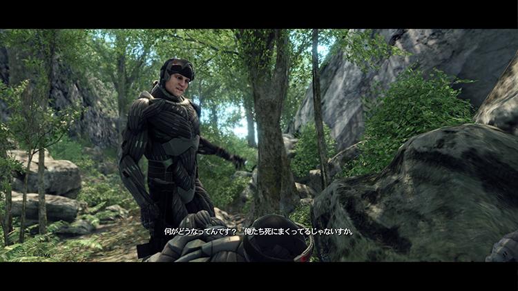 Crysis-2013-03-19-23-09-21-28