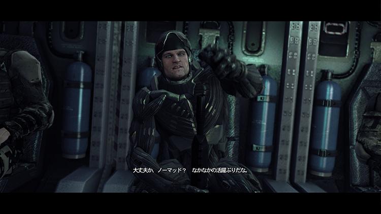 Crysis-2013-03-24-22-52-01-78