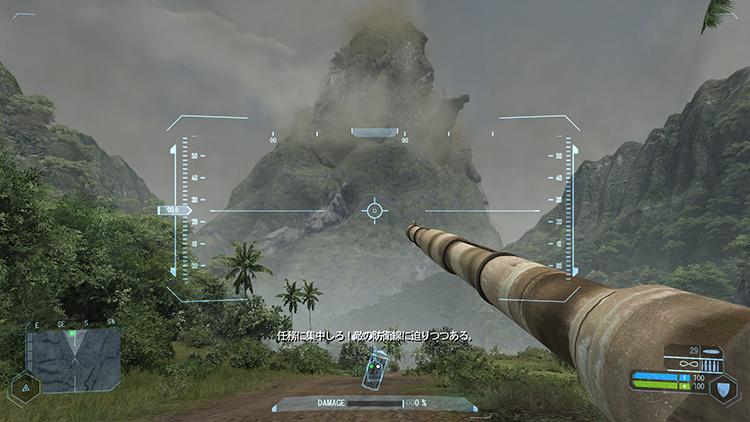 Crysis-2013-03-31-14-59-01-94