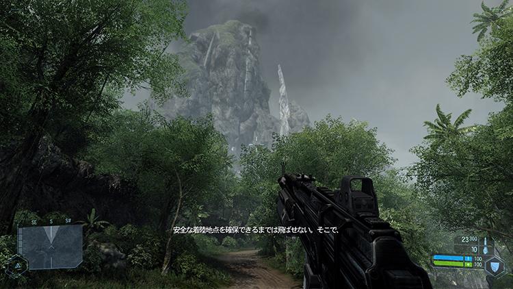 Crysis-2013-04-06-13-48-13-45