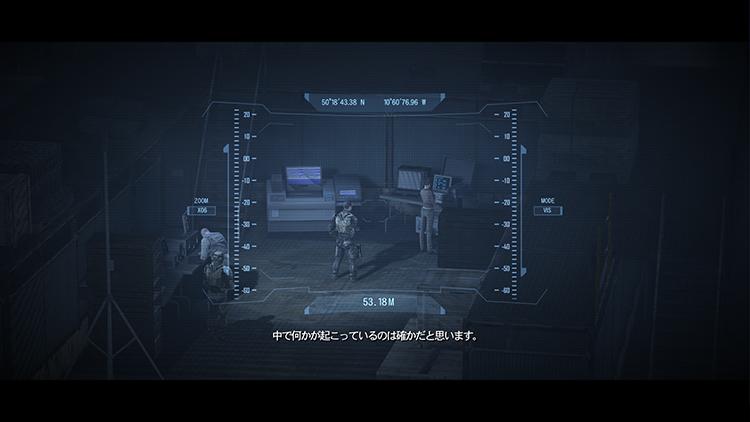 Crysis-2013-04-06-14-47-38-87