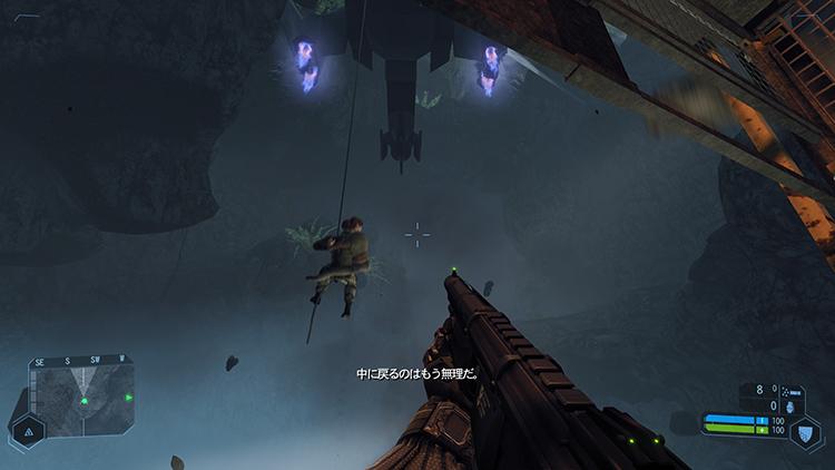 Crysis-2013-04-06-14-54-08-20