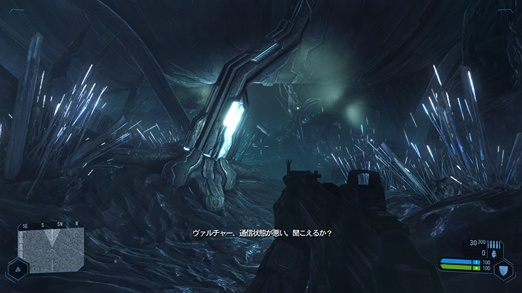 Crysis-2013-04-07-13-48-25-04