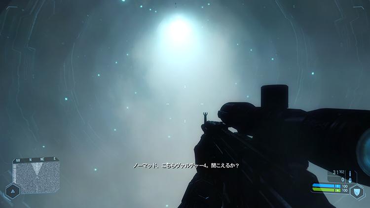Crysis-2013-04-07-14-32-16-12