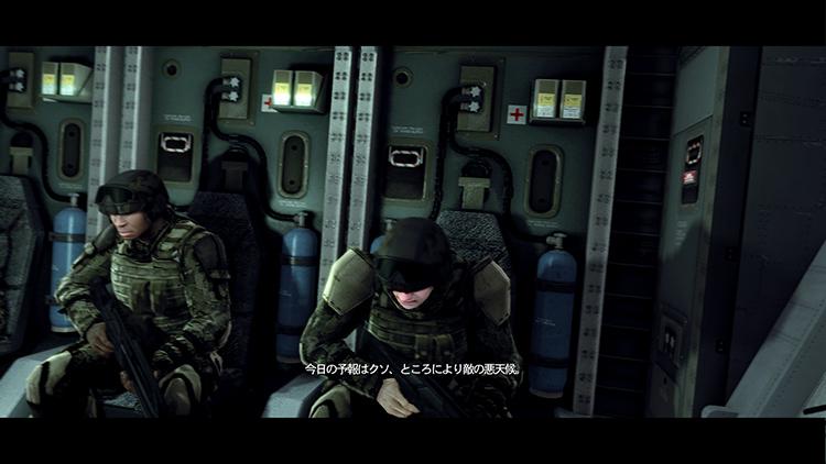 Crysis-2013-04-14-18-14-21-04