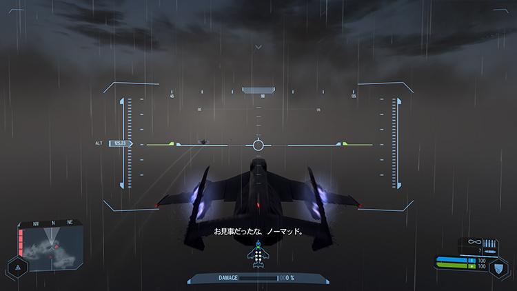 Crysis-2013-04-14-18-21-33-61