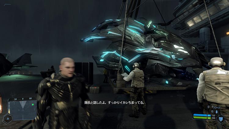 Crysis-2013-04-14-18-23-51-95