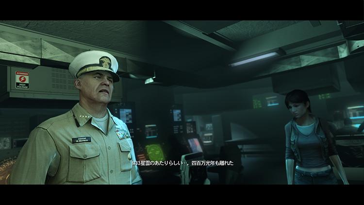 Crysis-2013-04-14-18-26-10-37