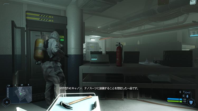 Crysis-2013-04-14-18-30-38-69