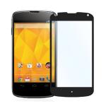 Nexus 4 Tempered Glass Screen Protector