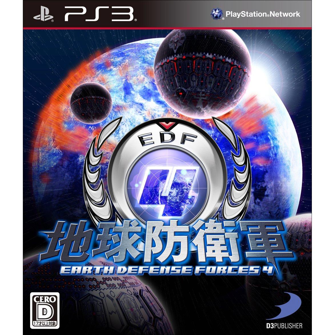 地球防衛軍4:EDF4