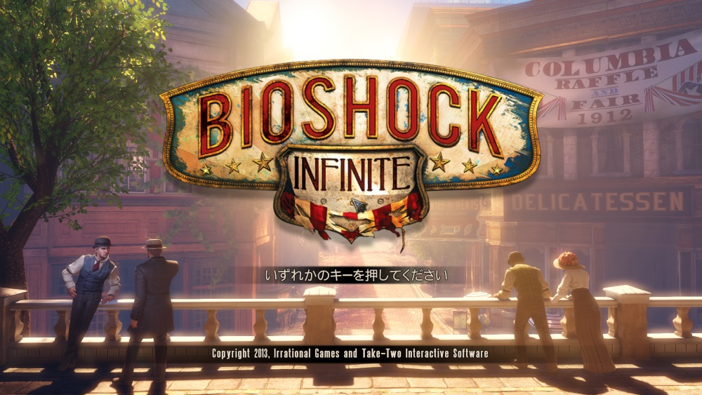 BioShockInfinite 2014-08-24 09-30-33-23