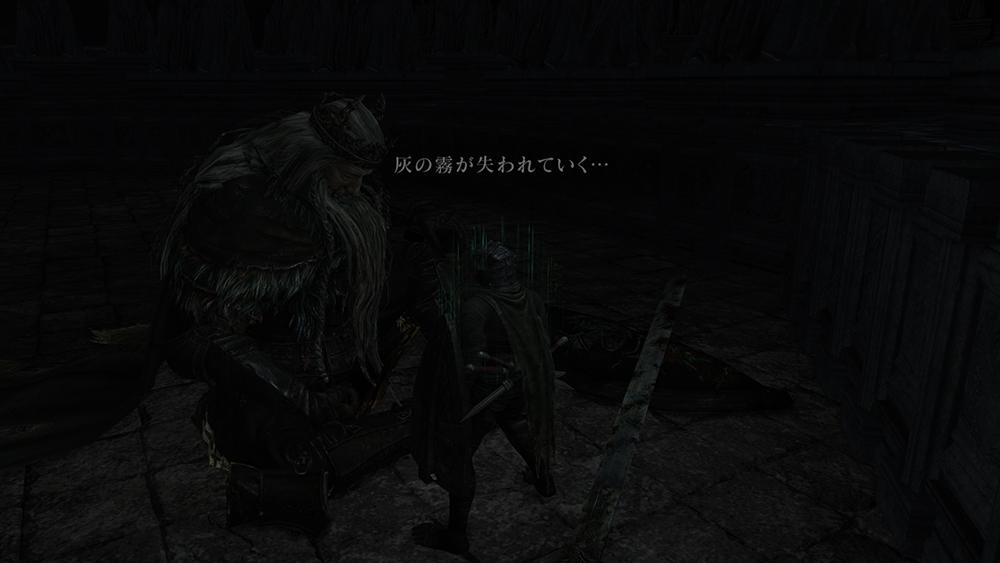 DarkSoulsII-2014-10-13-15-01-11-02