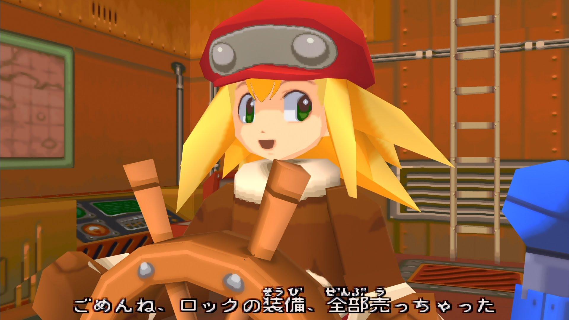 【ロックマンDASH2】PSPのゲームをフルHDでプレイしてみる【PPSSPP】