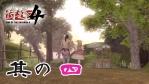 【PC版侍道4】一周目 〜 其の四〜
