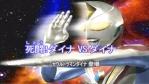 第13話「死闘!ダイナvsダイナ」ウルトラマン3-FightingEvolution