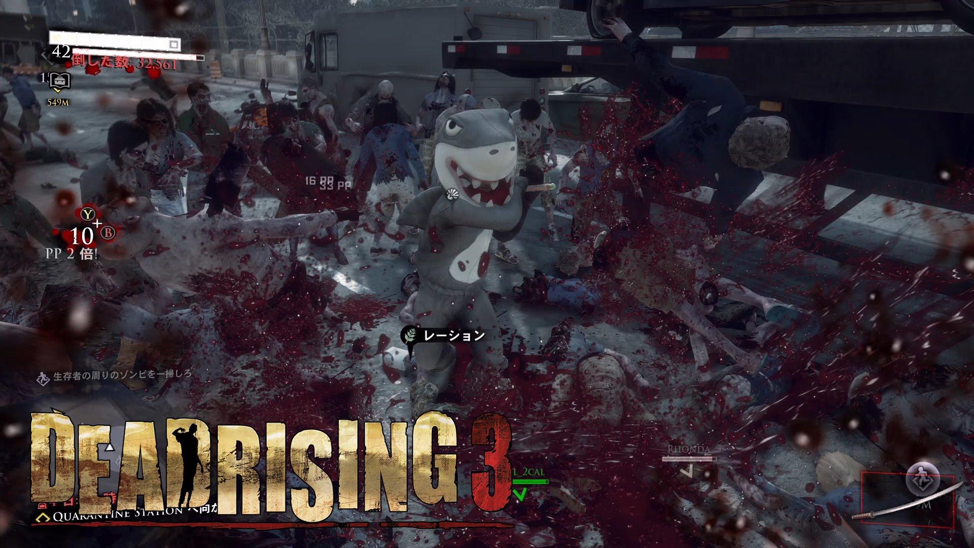 Dead Rising 3 ナイトメアモード プレイ記録