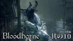 Bloodborne The Old Hunters #10【漁村】