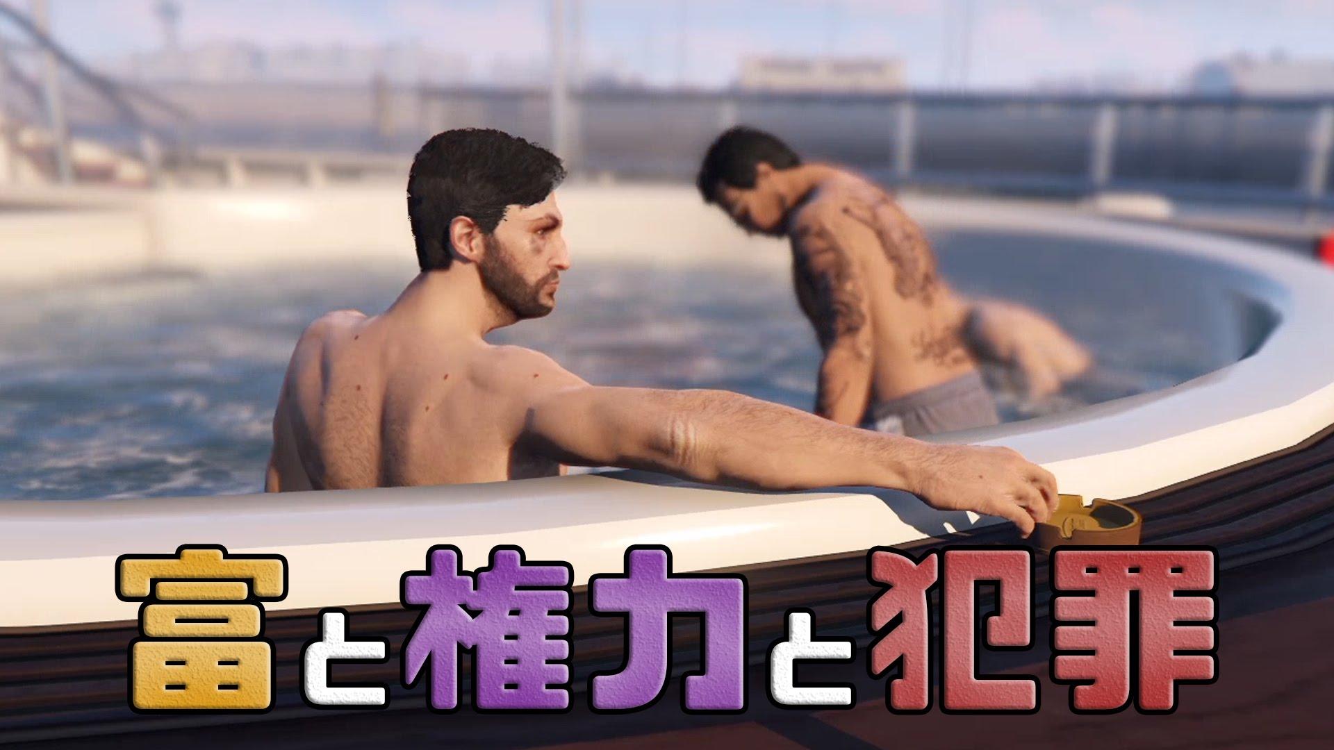 【PC版GTA Online】プレイ記録【富と権力と犯罪アップデート】