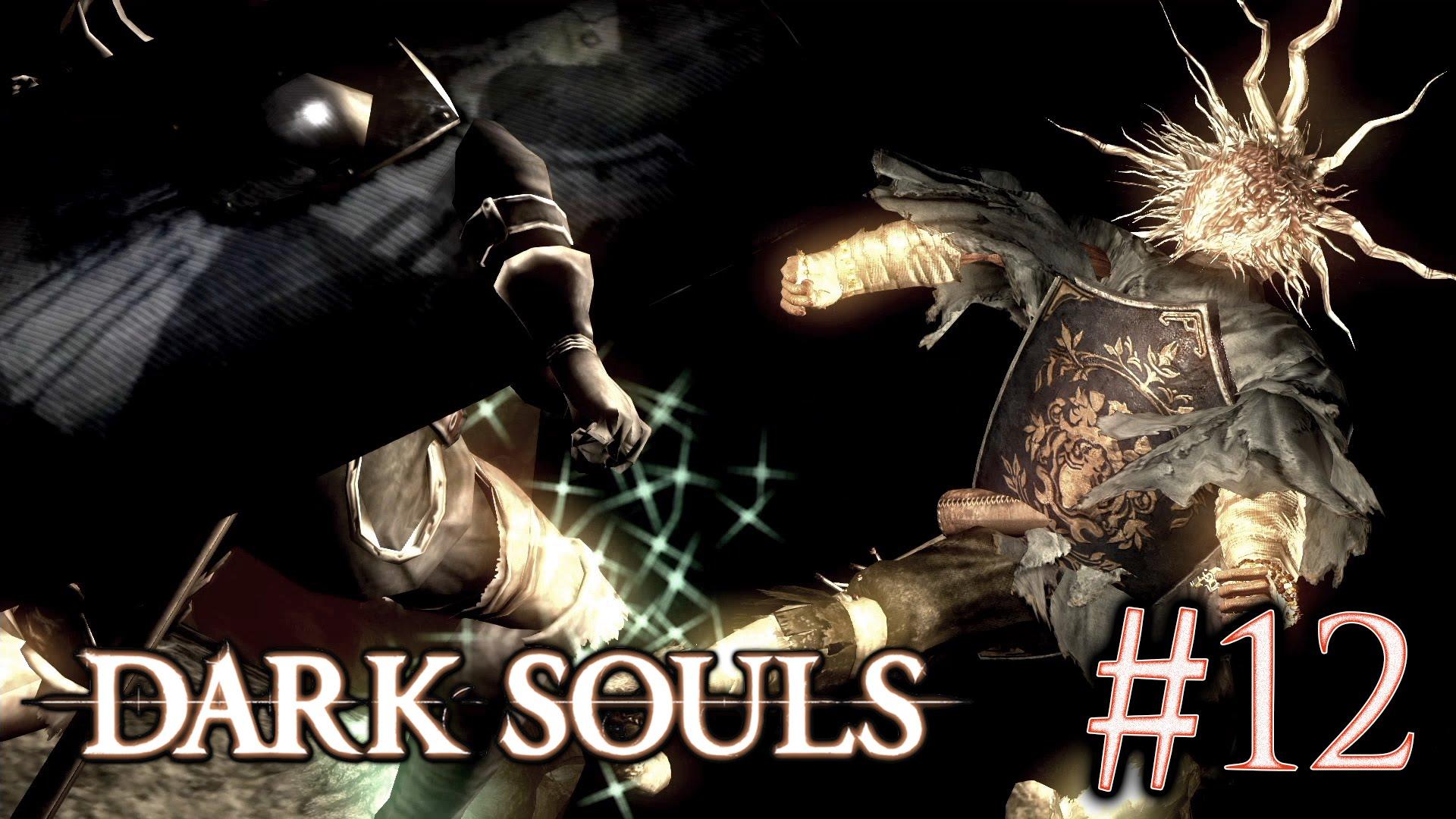 Bloodborne をクリアしてからプレイする Dark Souls #12 [PC版日本語化済]【巨人墓場編】