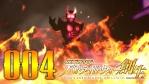 #04 仮面ライダー バトライド・ウォー 創生 【戦士の覚醒】【鎮まらぬ爪】