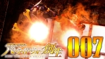 #07 仮面ライダー バトライド・ウォー 創生 【Jの受難/フィリップ検索中】