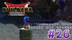 ニンテンドー2DS&ポケモン緑を開封