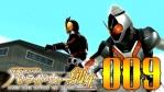#09 仮面ライダー バトライド・ウォー 創生 【超越のための試練】