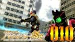 #10 仮面ライダー バトライド・ウォー 創生 【龍 鏡より來たる】