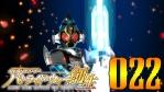 #22 仮面ライダー バトライド・ウォー 創生 【Tの策略/ドーパントの猛襲】