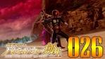 #26 仮面ライダー バトライド・ウォー 創生 【迫る爆発の恐怖】
