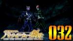 #32 仮面ライダー バトライド・ウォー 創生 【探る円盤】