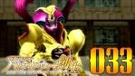 #33 仮面ライダー バトライド・ウォー 創生 【超進化の先になにを求めるのか】