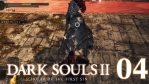 #04 【PC版】SCHOLAR OF THE FIRST SIN | DARKSOULS Ⅱ【ハイデの大火塔〜青聖堂】