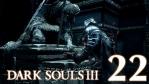 #22【PS4版】 DARK SOULS Ⅲ (ダークソウル 3) 【ロスリック城 #01】