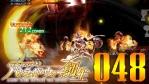 #48 仮面ライダー バトライド・ウォー 創生 【ヘルヘイムの王】