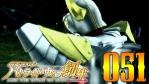 #51 仮面ライダー バトライド・ウォー 創生 【力の探求者】