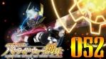 #52 仮面ライダー バトライド・ウォー 創生 【果実の診の衝突】