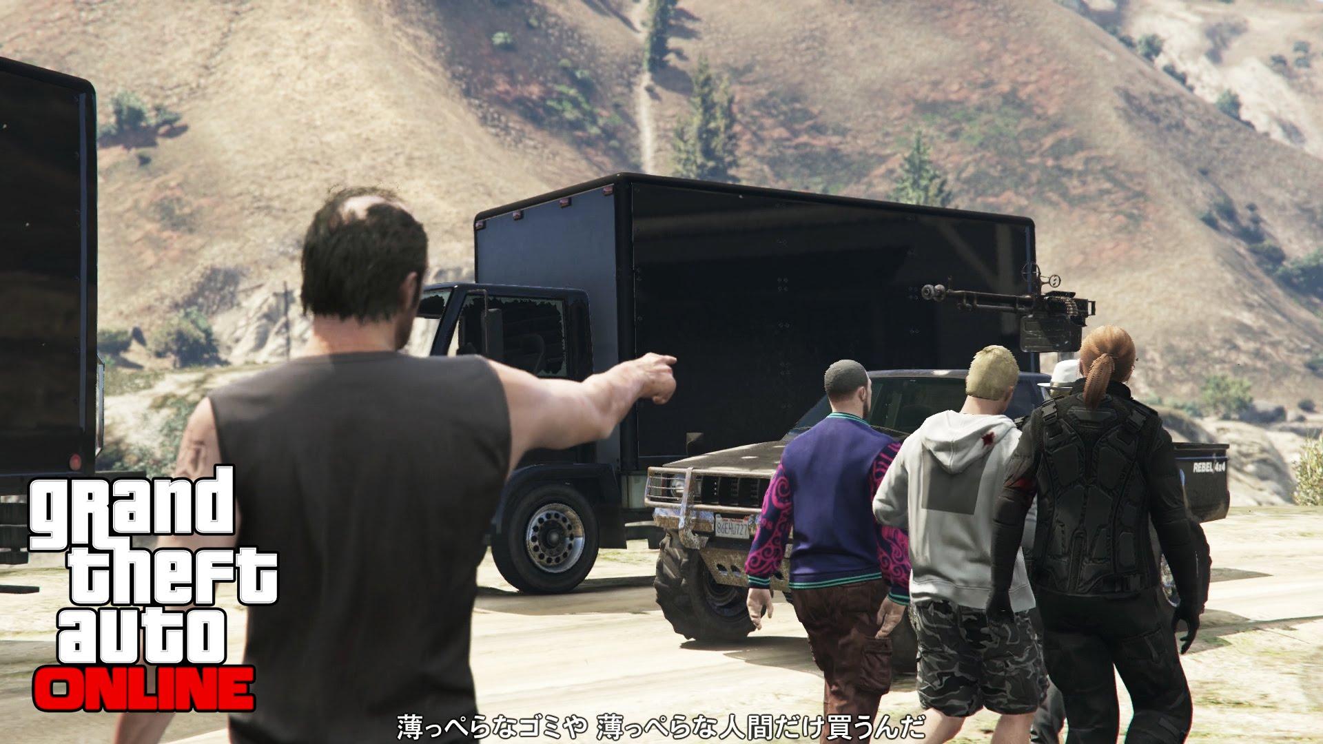 【PC版GTA Online】プレイ記録【ドラッグ強奪ビジネス】