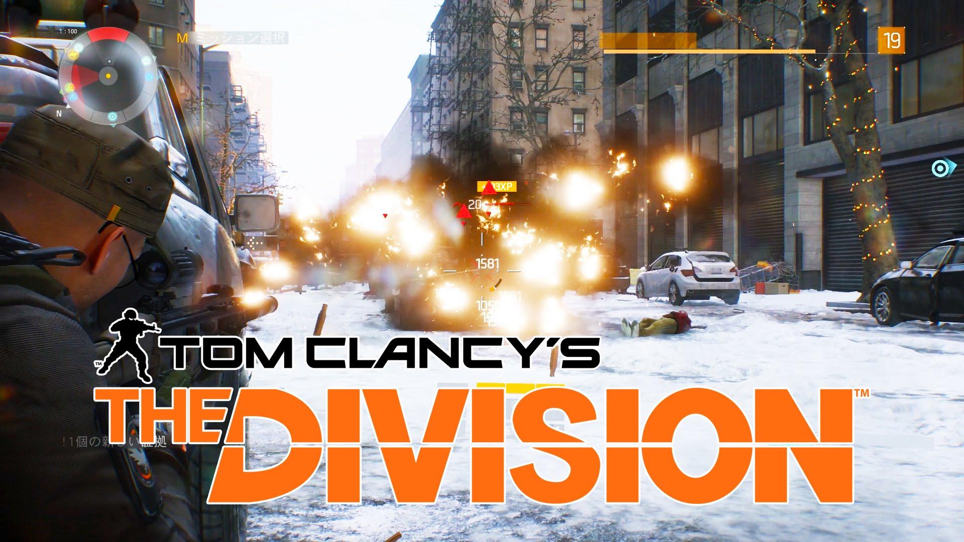 久々にプレイする「Tom Clancy's The Division」[2016/06/18]