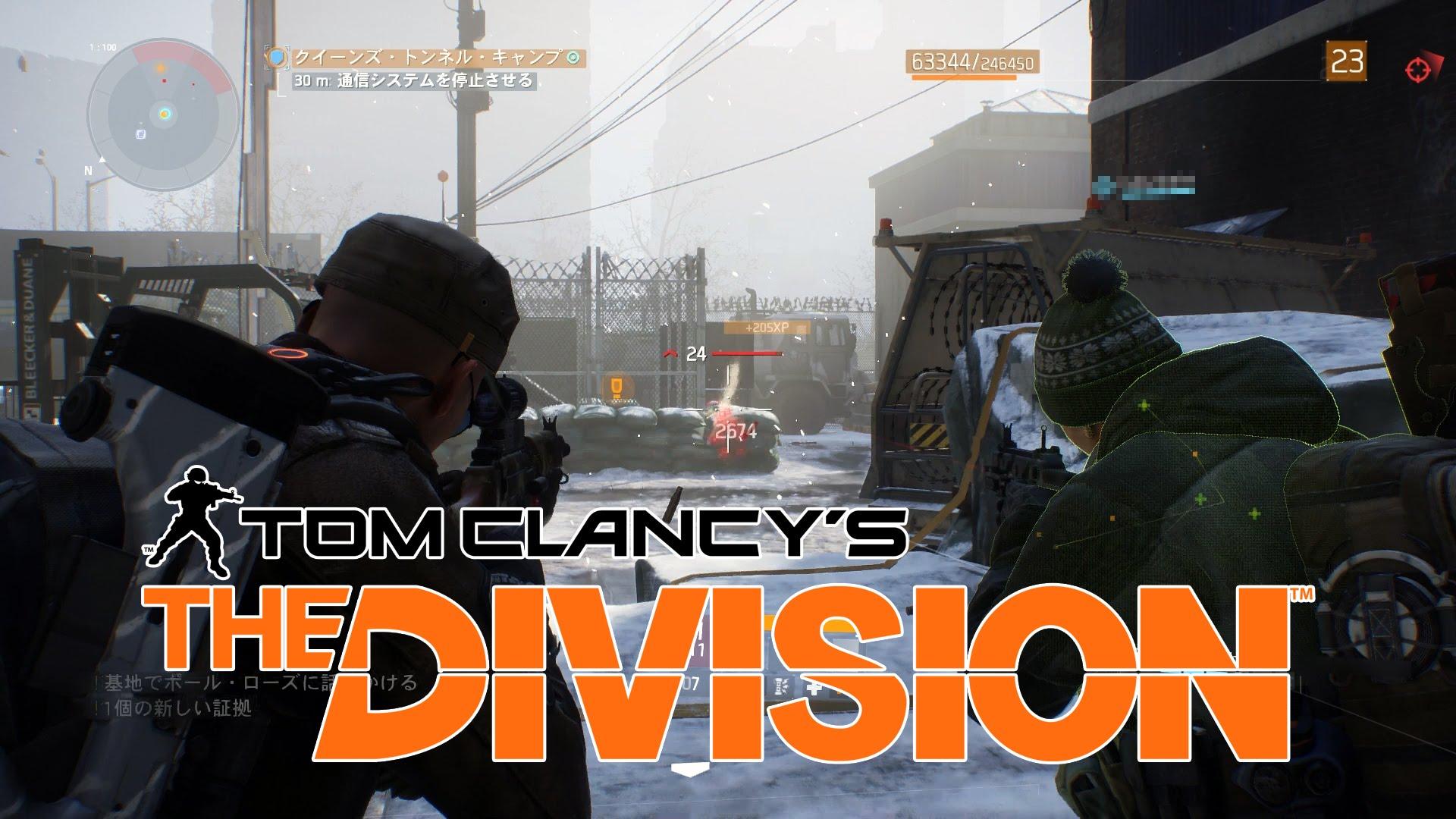 #04 久々にプレイする「Tom Clancy's The Division」