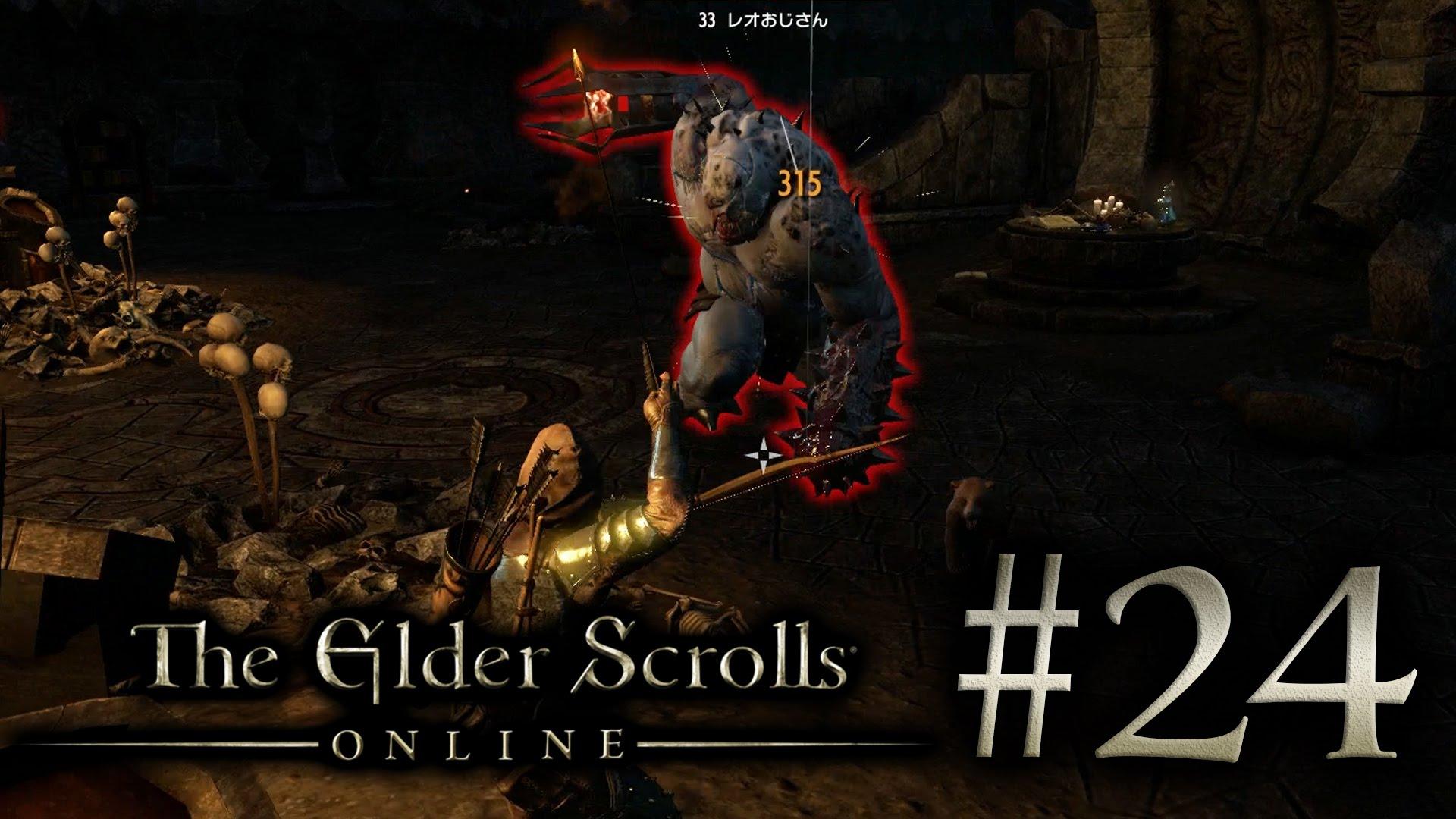 #24 The Elder Scrolls Online [エルダー・スクロールズ・オンライン]