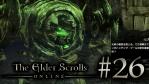 #26 The Elder Scrolls Online [エルダー・スクロールズ・オンライン]