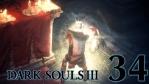 #34【PC版】 DARK SOULS Ⅲ (ダークソウル 3) ASHES OF ARIANDEL(アッシュズ オブ アリアンデル)