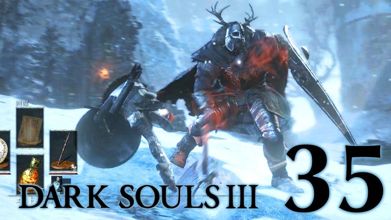 #35【PC版】 DARK SOULS Ⅲ (ダークソウル 3) ASHES OF ARIANDEL(アッシュズ オブ アリアンデル)