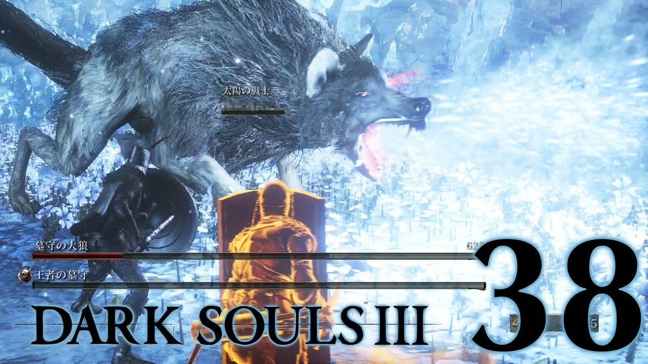 #38【PC版】 DARK SOULS Ⅲ (ダークソウル 3) ASHES OF ARIANDEL(アッシュズ オブ アリアンデル)